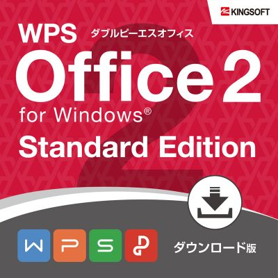WPS Office 2 for Windows Standard Edition