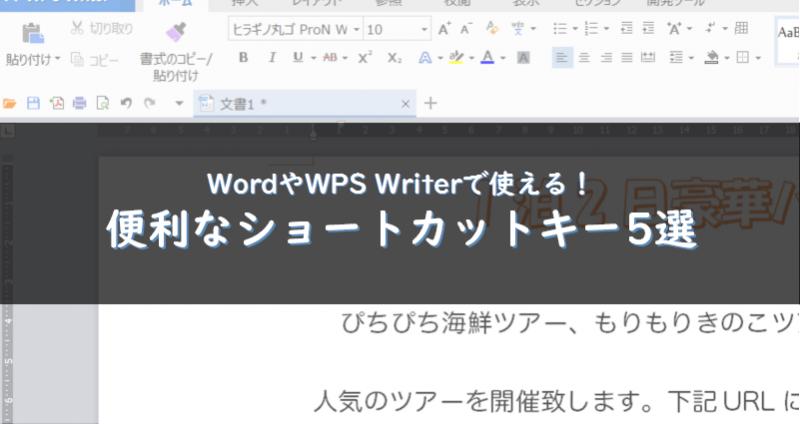 blog0627_top