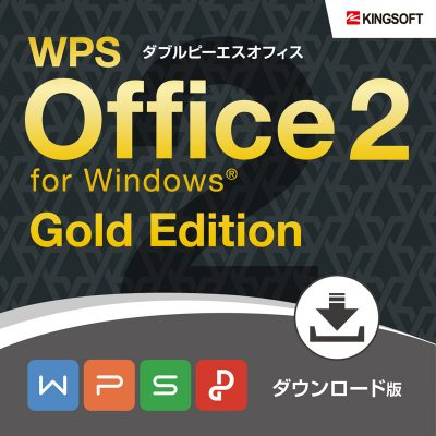 WPS Office 2 for Windows Gold Edition