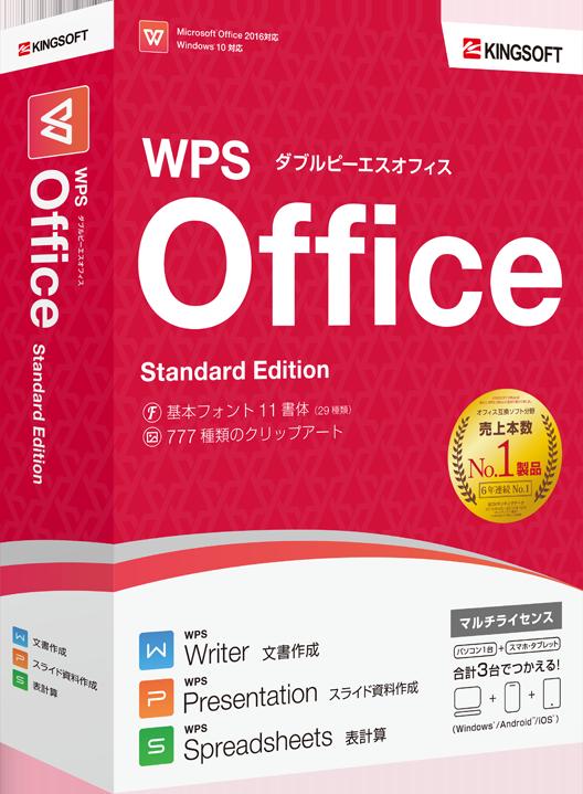 WPS Standard