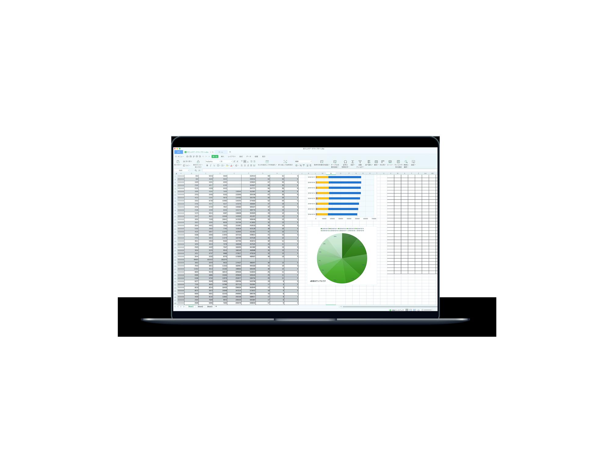 WPS Spreadsheetsイメージ