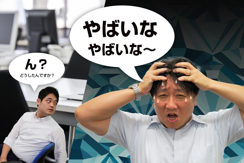 wps-omoshiro_01_01