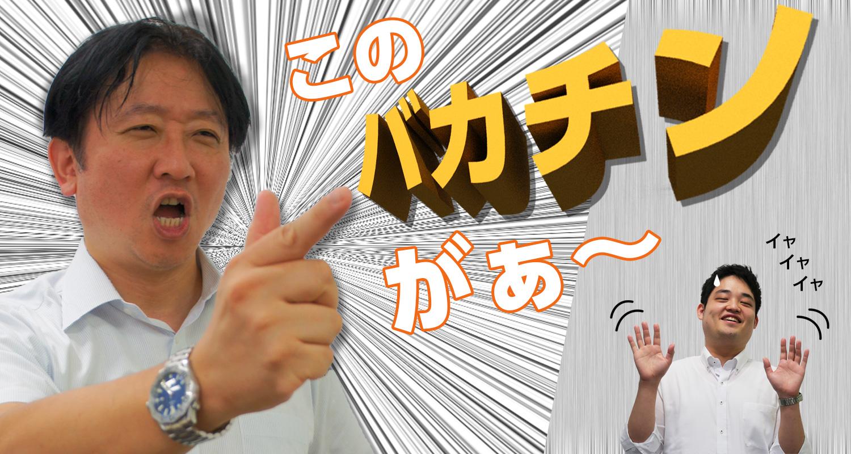 wps-omoshiro_01_03