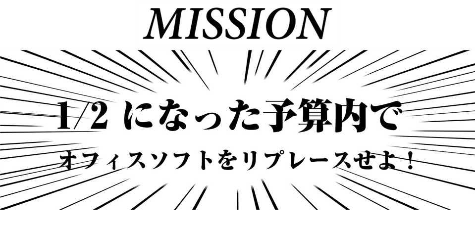 wps-omoshiro_01_06