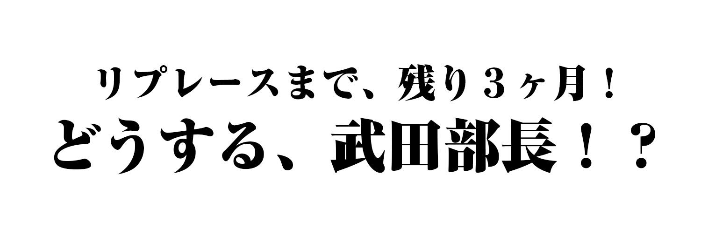 wps-omoshiro_01_09-jpg