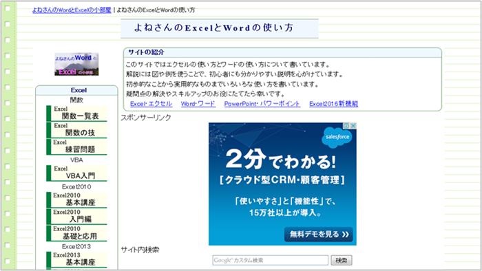 wps01_c01