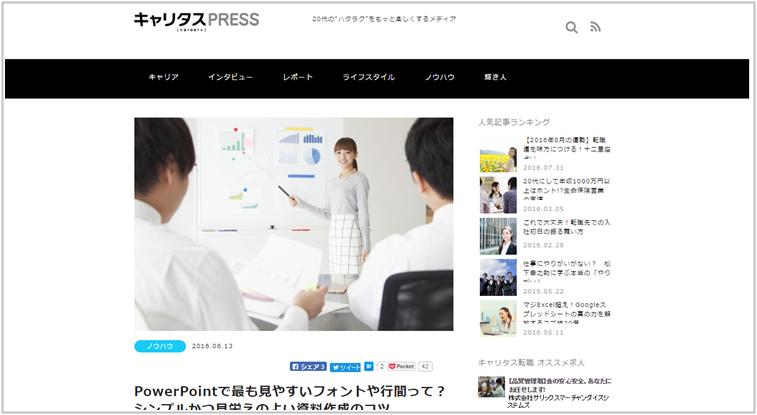wps_news_01_01