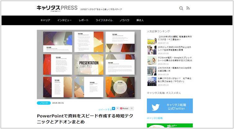 wps_news_01_05