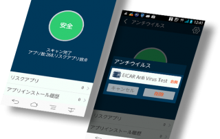scan_cap
