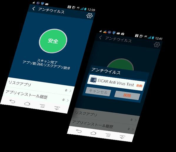 【重要】Google Playストアにおける「Kingsoft Mobile Security Plus パッケージ版」