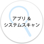 cm-s-function_01