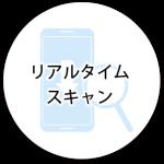 cm-s-function_03