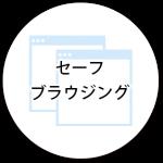 cm-s-function_05