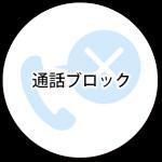 cm-s-function_06