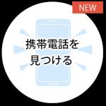 cm-s-function_07_new