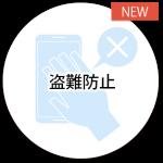 cm-s-function_08_new