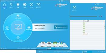 無料セキュリティソフト KINGSOFT Internet Security2015 画面キャプチャ
