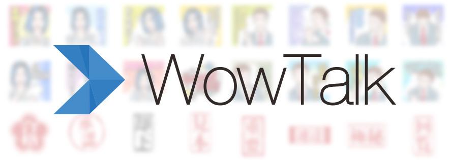 wow_stamp_tit