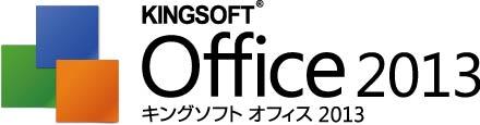 kso2013_logo