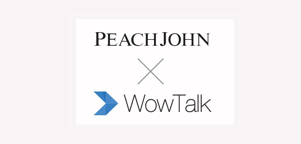 ピーチ・ジョンが社内SNSアプリ「WowTalk」を導入 ~店舗内のコミュニケーションを活性化。使い勝手の良さで導入障壁