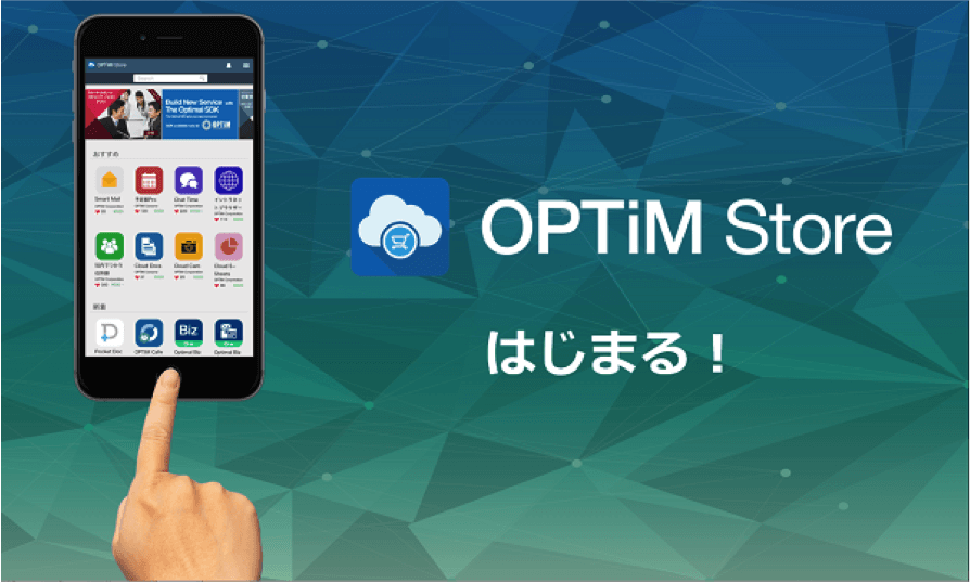 optimstore
