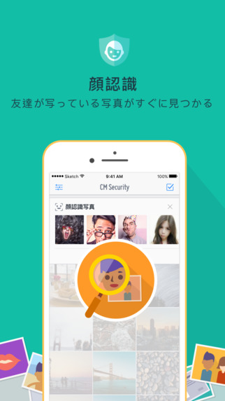 screen-2