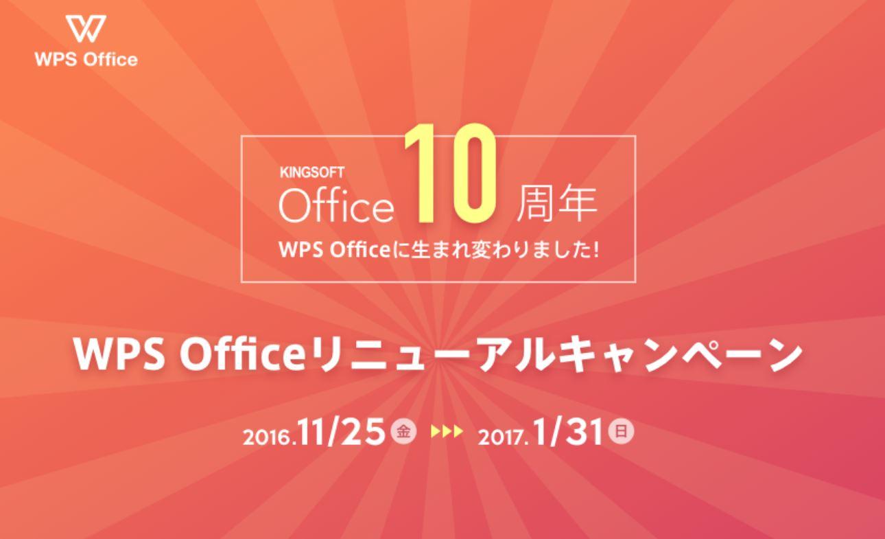 WPSCP‗main