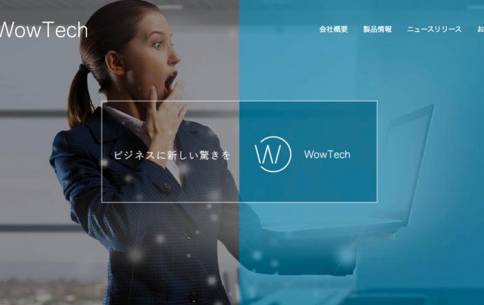 wowtech_top