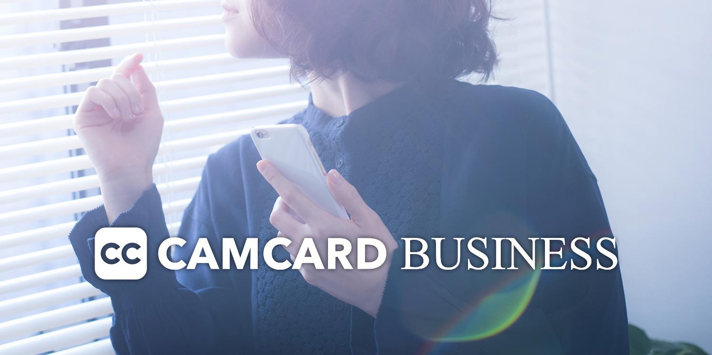 導入社数 1,000社超の法人向け名刺管理ソリューション 「CAMCARD BUSINESS」、組織ツリー生成機能を搭載