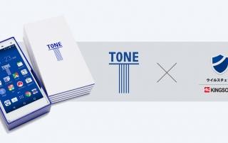 TONE_KS_Main