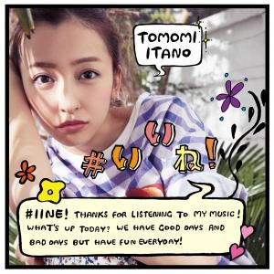 itanotomomi_iine