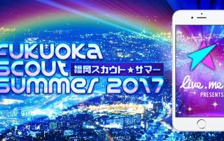 live.me_fukuoka_summer
