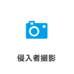 security_master_icon4a