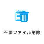 security_master_icon7a
