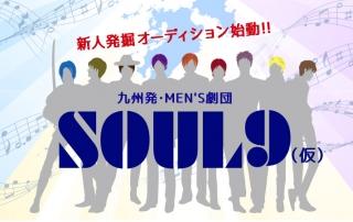 Liveme_soul9