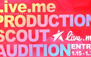 Liveme_audition_Main