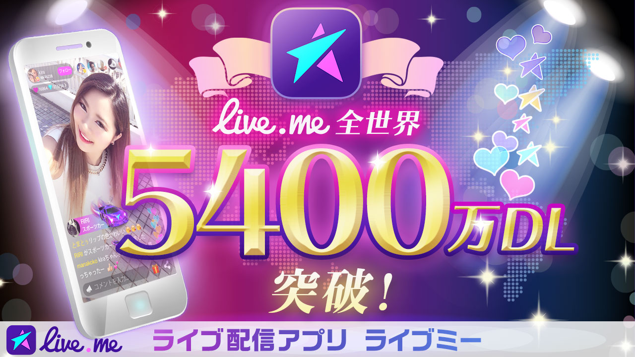 liveme_5400dl_main