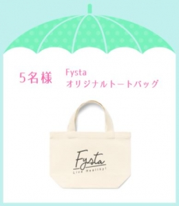 present_5