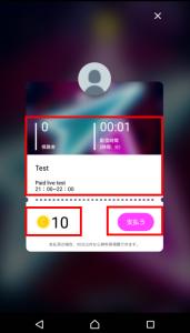 00005-171x300