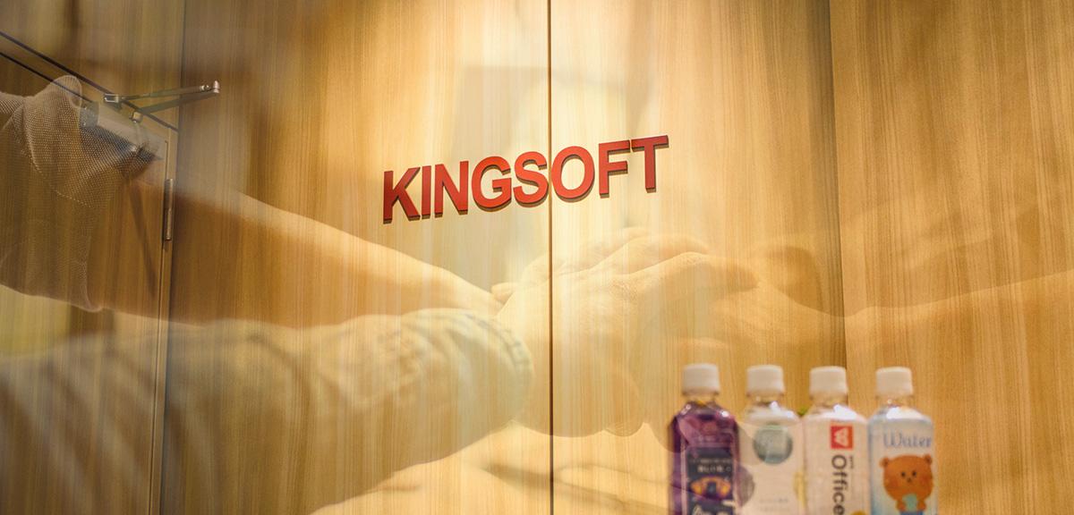 キングソフト株式会社、新任取締役、新任執行役員就任のお知らせ