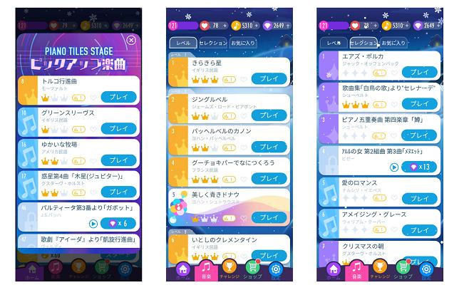 投稿用日本語化画面