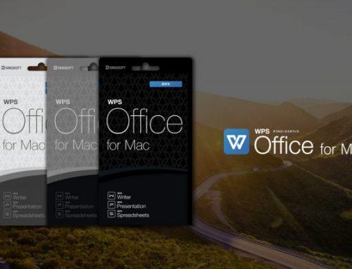 キングソフト、macOS向け総合オフィスソフト「WPS Office for Mac」を 全国主要家電量販店で販売開始