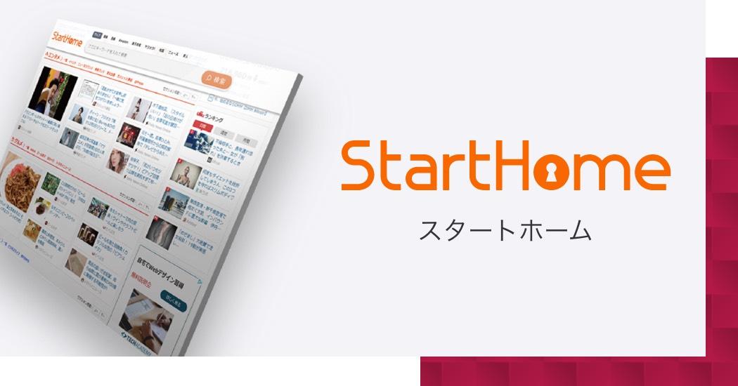 StartHome
