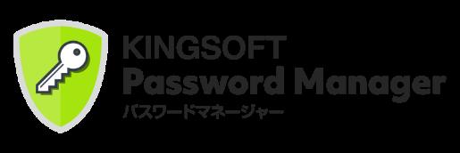 KINGSOFT Password Manager phone