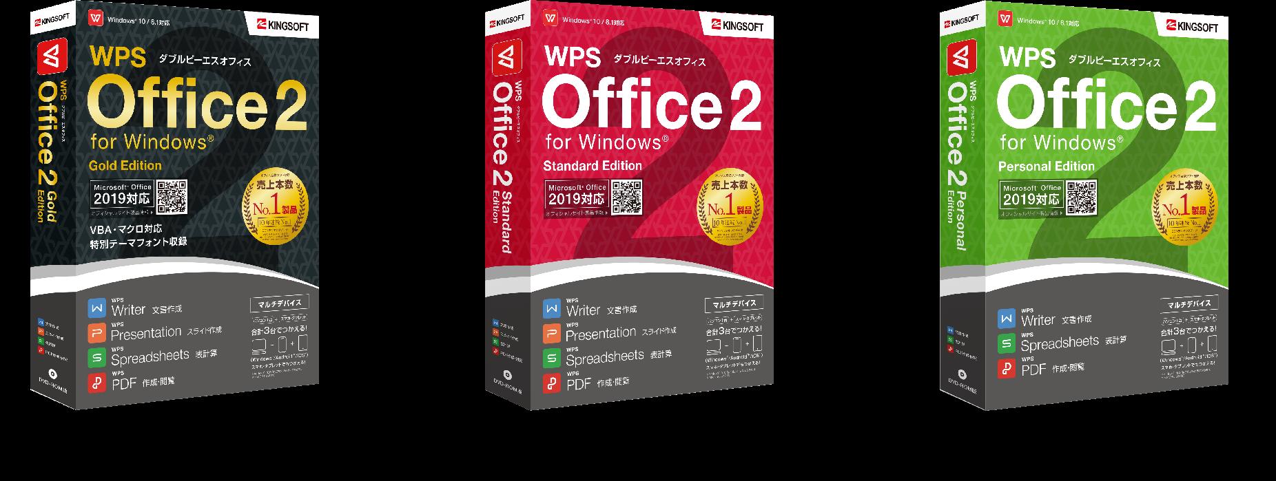 WPS_ROM