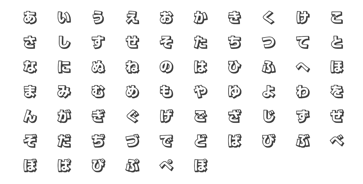 font1_shin_gomin_shadow