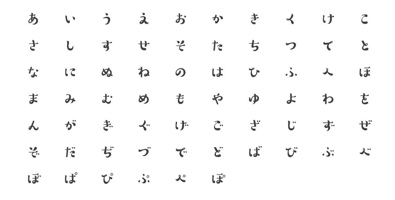 font2_suzumushi