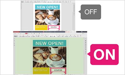 KINGSOFT PDF Pro-視覚保護